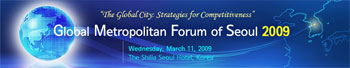 Global Metropolitan Forum Seoul logo